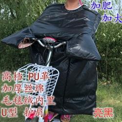 2017PU丝绵毛毯连体